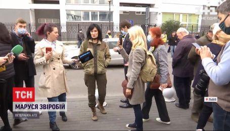 Адвокаты Звиробий и Федыны потребовали отвода судьи