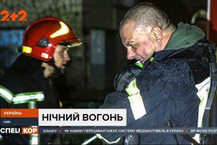 Смертельный пожар в столичной высотке: один человек погиб, двадцать эвакуированных