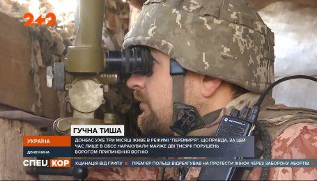 Мирний чи не мирний: Донбас вже три місяці живе у всеосяжному режимі тиші