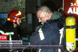 Під час пожежі у столичній висотці загинув чоловік