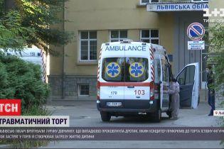 Торт із сюрпризом: львівські лікарі врятували дівчинку, яка проковтнула дріт