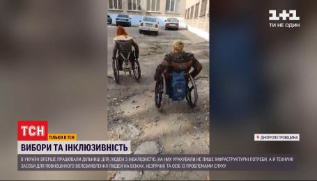В Україні вперше працювали виборчі дільниці для людей з інвалідністю