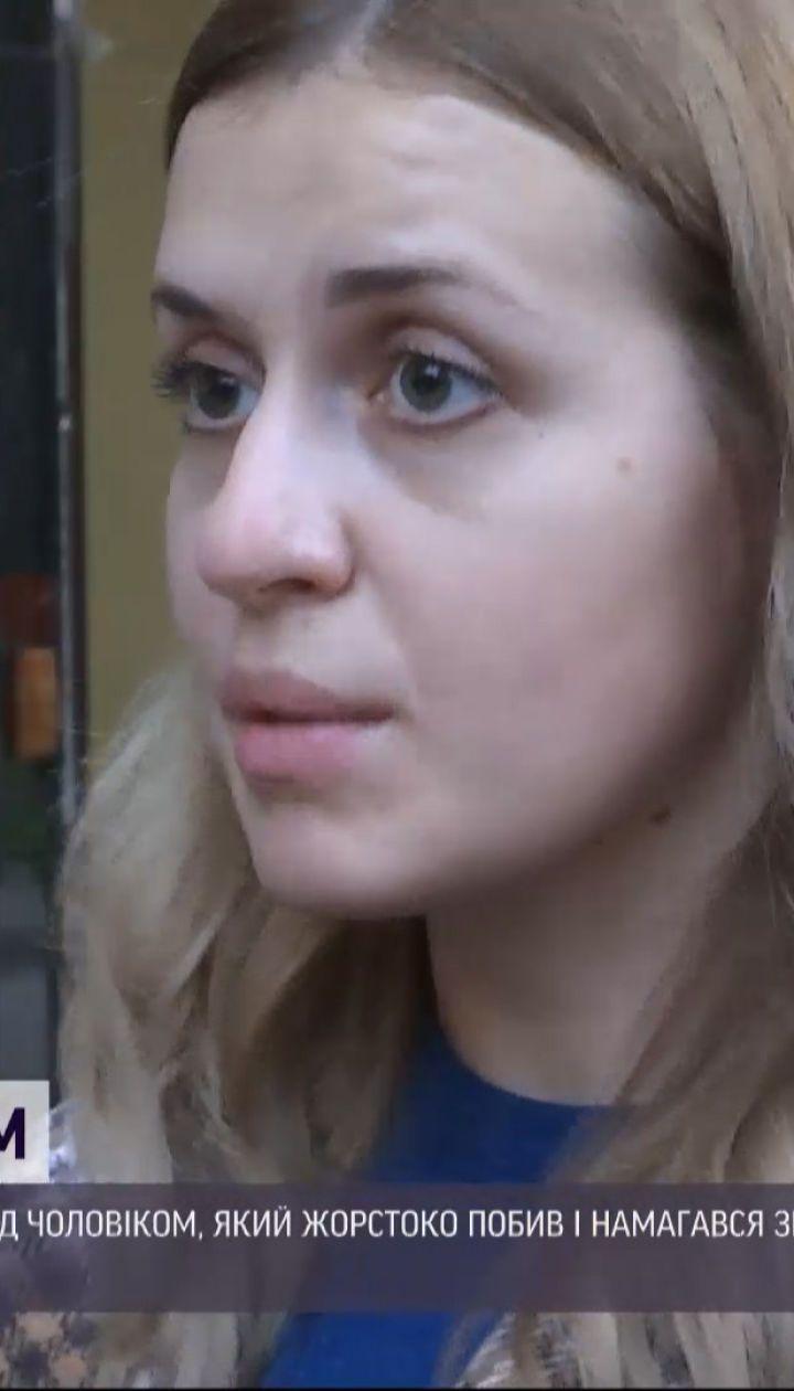 Уперше після жорстокого побиття у потязі Анастасія Лугова зустрілася з кривдником