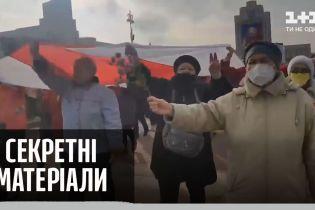 """Радикализация протестов в Беларуси: на что готов пойти Лукашенко — """"Секретные материалы"""""""