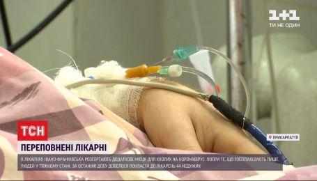 В Івано-Франківську заповнені усі місця для хворих на COVID-19