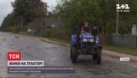 На Волині жінки вміло вправляються з тракторами, поки їхні чоловіки працюють за кордоном
