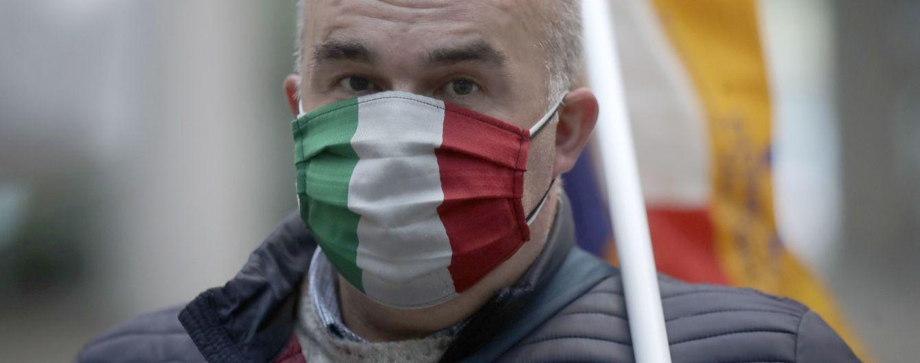 Пандемия коронавируса: в странах Европы протестуют против новых карантинных ограничений
