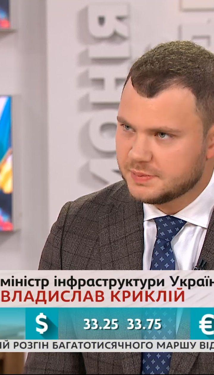 Владислав Криклій про залізничне сполучення із червоною зоною та нову стратегію безпеки руху
