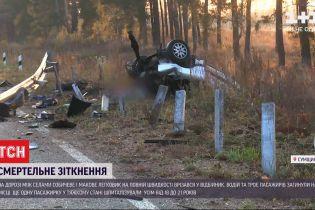 У Сумській області легковик на повній швидкості врізався у відбійник - четверо людей загинули