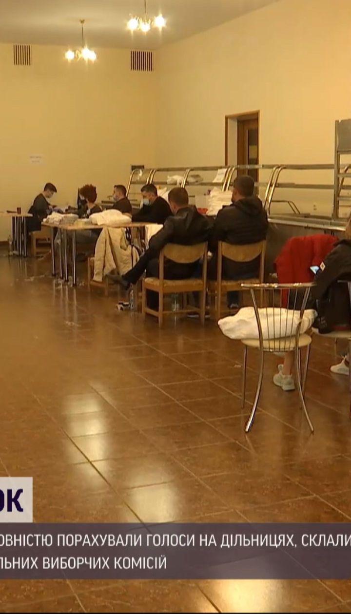Третья ночь на мешках с бюллетенями: когда закончится долгий подсчет голосов в Николаеве