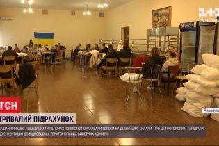 Третя ніч на мішках із бюлетенями: коли закінчиться довгий підрахунок голосів у Миколаєві