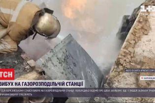 У Харківській області стався вибух на газорозподільчій станції
