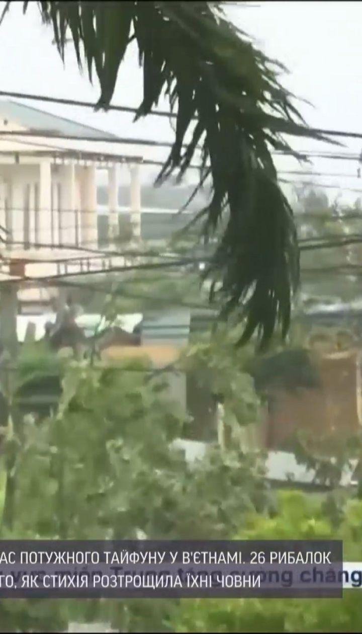 Во Вьетнаме сильнейший за 20 лет шторм наделал беды