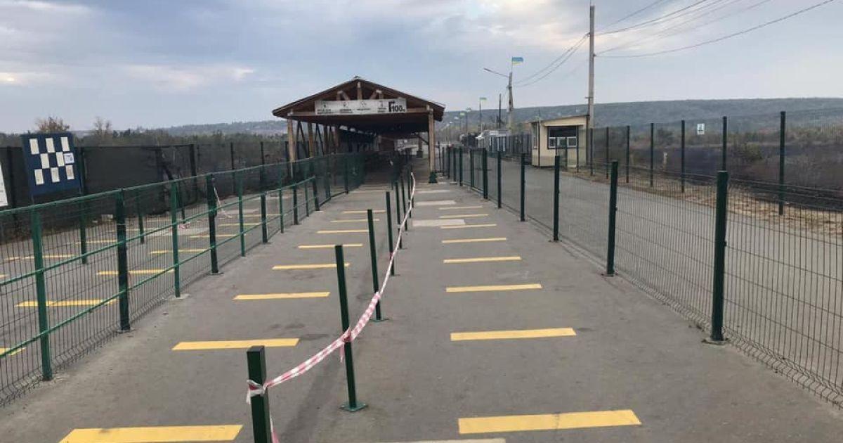 Лише два із семи КПВВ на Донбасі здійснюють пропуск громадян