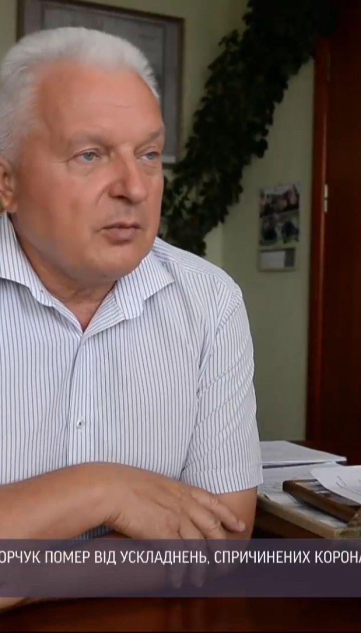 От COVID-19 скончался мэр Борисполя