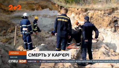 Смертельна трагедія в Миколаєві – дитину засипало шаром ґрунту