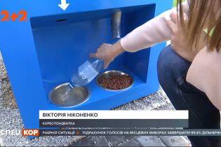 Собачий корм взамен на пластиковую бутылку: на Лукьяновке появился необычный автомат