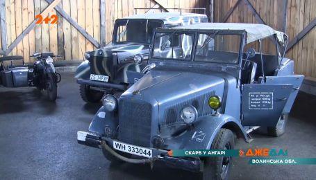 На Волині є музей раритетних автомобілів, які можуть самотужки покинути виставковий ангар