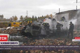Газовий вибух: чи вдалося дістатися до тіл загиблих під завалами станції