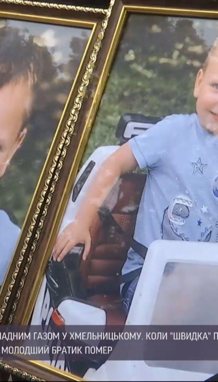 Двоє хлопчиків 4 та 9 років загинули через отруєння чадним газом у Хмельницькому