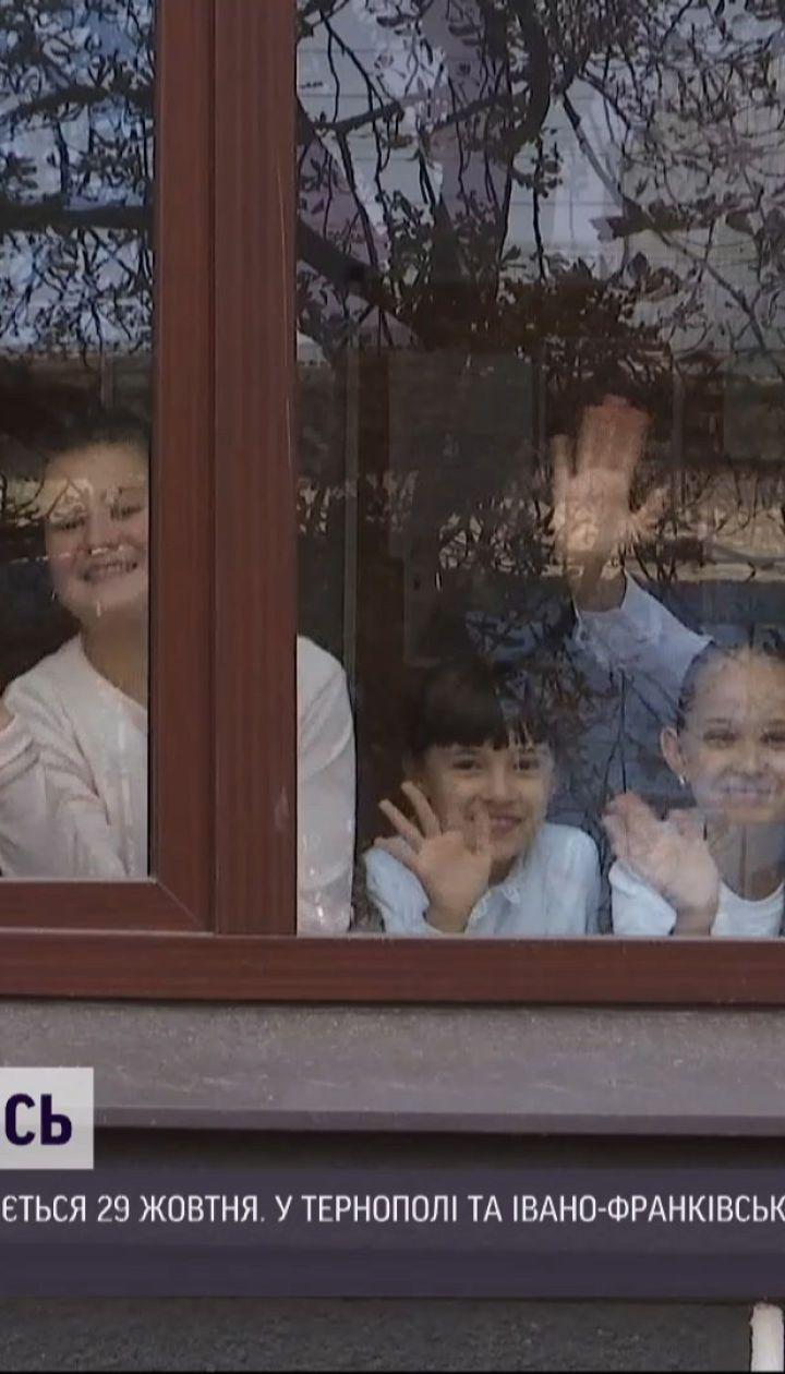 Попри складну ситуацію з коронавірусом, діти повертаються на навчання до українських шкіл