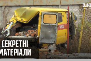 Взрыв на газораспределительной подстанции под Харьковом – Секретные материалы