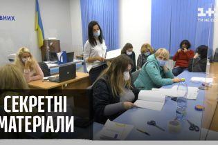 Фальсификации на выборах 2020 – Секретные материалы