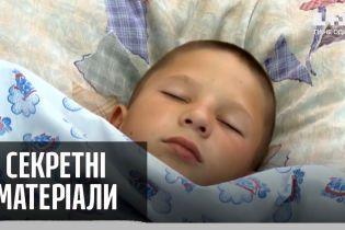 В Казахстані з кранів замість води потекли наркотики – Секретні матеріали