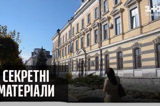 Уничтожение памятников архитектуры во Львовской области – Секретные материалы