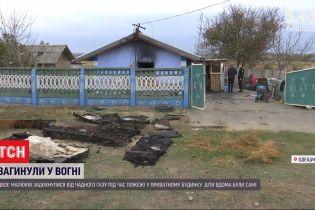 Двоє малюків задихнулися від чадного газу в Одеській області
