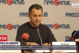 """В партии """"За будущее"""" заявляют о давлении на председателя и членов теризбиркома Львовской области"""