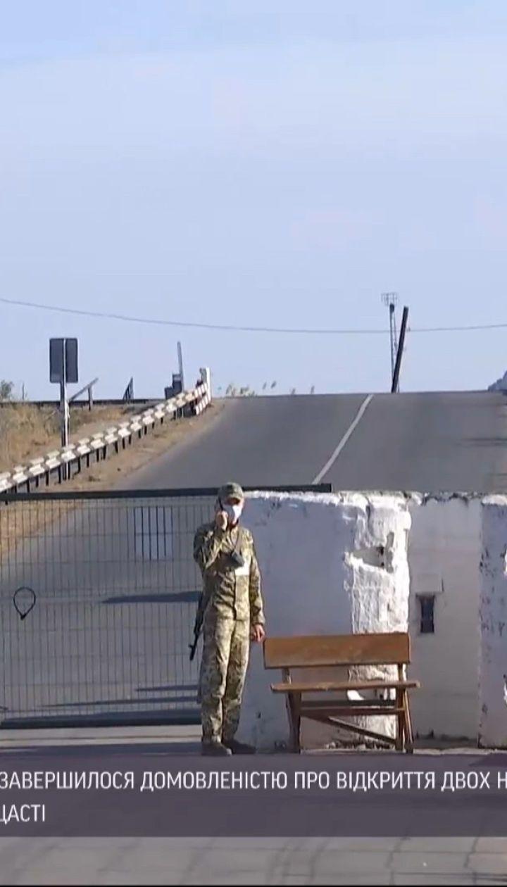 В Минске договорились об открытии двух новых пунктов пропуска в Луганской области