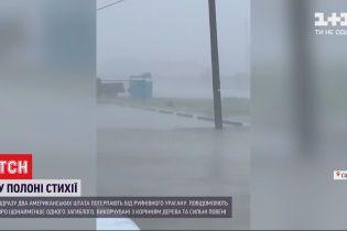 """Одразу два регіони США потерпають від урагану """"Зета"""""""