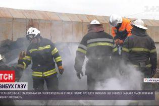 Вибух газу у Березівському: як себе почувають потерпілі
