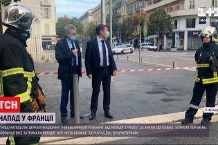 Неизвестный устроил резню во Франции, минимум три человека погибли