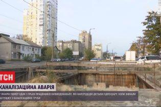 Последствия канализационной аварии: в больнице скончался 61-летний сварщик