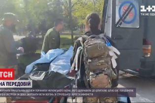 Ситуация на фронте: неподалеку Новгородского ранение получил украинский воин