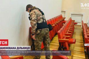 В Одессе аноним сообщил о заминировании участка