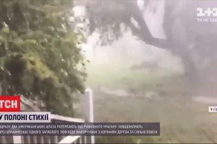 Повені і повалені дерева: США потерпають від потужного шторму