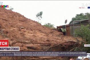 Во Вьетнаме из-за масштабных оползней погибли по меньшей мере 15 человек