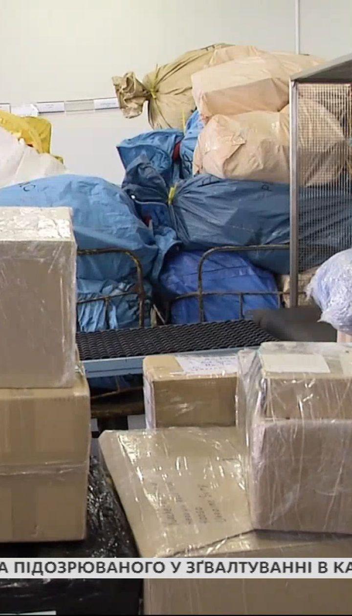 Неоподаткований ліміт міжнародних посилок мають підвищити до 150 євро