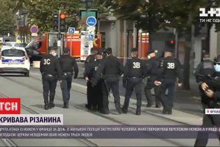 Два теракта за день: во Франции после резни на улице неизвестный набросился с ножом на копов