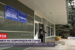 Загиблих під час вибуху газу у Харківській області вже троє