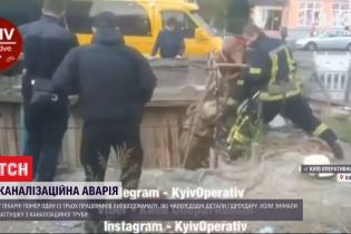 Вследствие канализационной аварии скончался один из трех столичных коммунальщиков