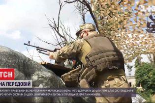 Перемирие на Востоке: украинского военного с пулевым ранением доставили в больницу
