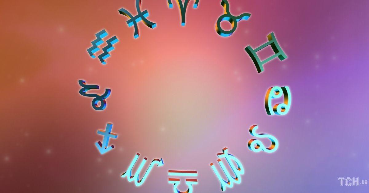 Зима 2021: рекомендации астролога на 9 января