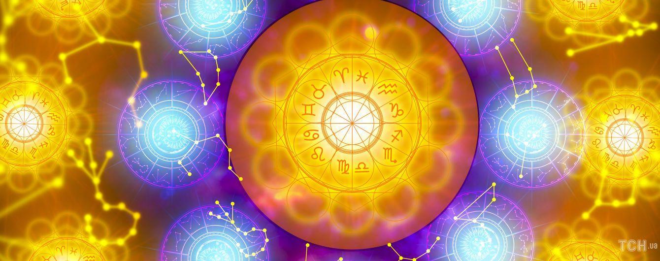 Кому из знаков Зодиака повезет в выходные 27-28 февраля