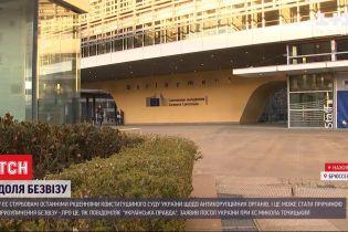 Судьба безвизового режима: как отмена электронных деклараций чиновников повлияет на решение Евросоюза