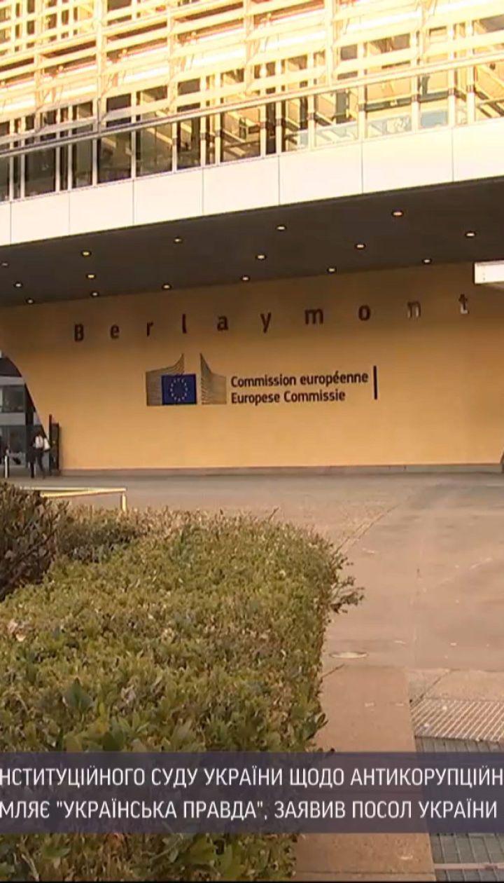 Доля безвізу: як відміна електронних декларацій чиновників вплине на рішення Євросоюзу