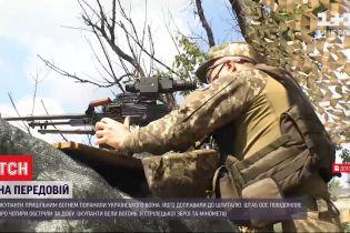 "На Донбассе за прошедшие сутки боевики 4 раза нарушили режим ""тишины"""